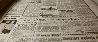 old-newspaper-350376-485x323